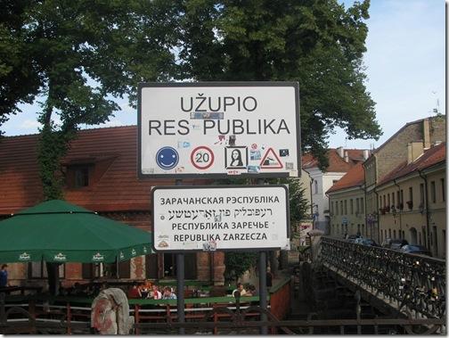 Ужупис - кусочек Вильнюса