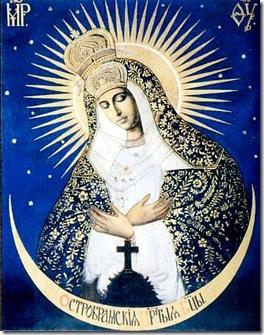 Остробрамская (Виленская) чудотворная икона Пресвятой Богородицы