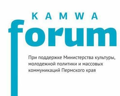Камва Форум