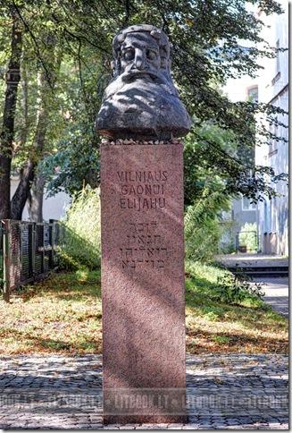 Виленский Гаон (Vilniaus Gaonui)
