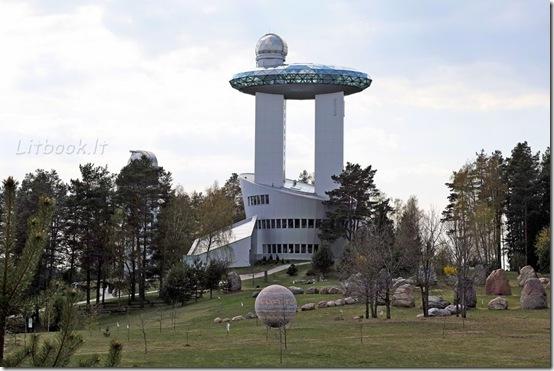 Lietuvos Etnokosmologijos Muziejus